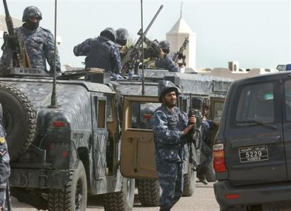 Security agencies in Kuwait