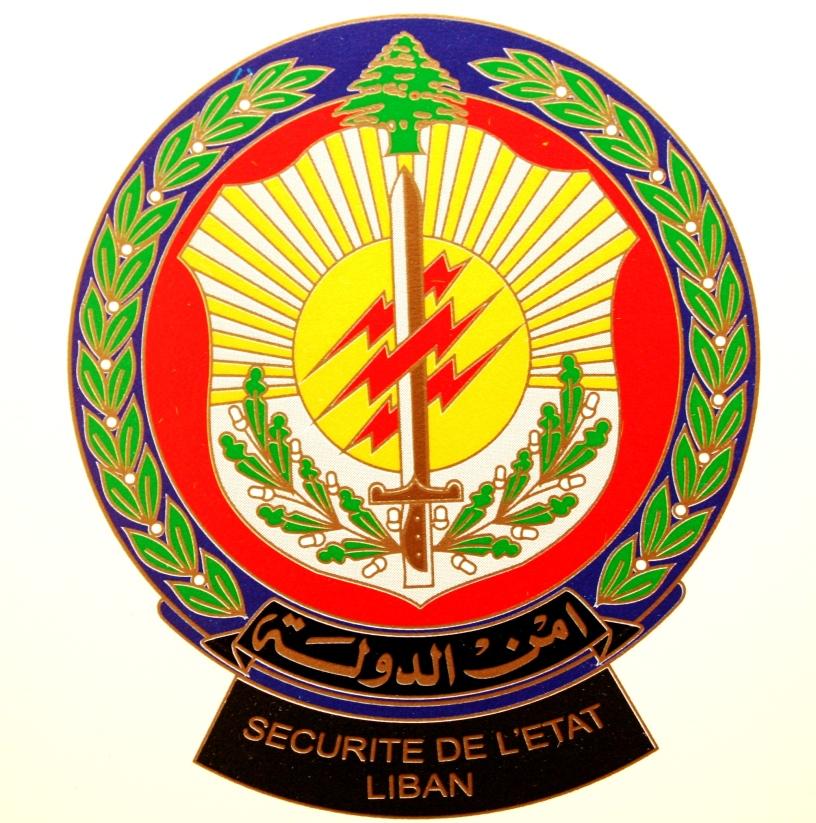lebanese_state_security_logo